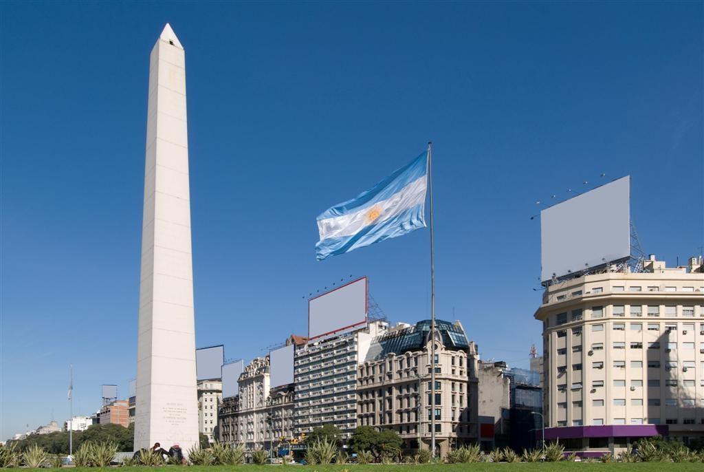 Buenos Aires, la capitale et première grande ville en Argentina !