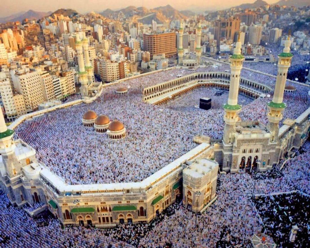 Voyage sacré des musulmans: Arabie Saoudite